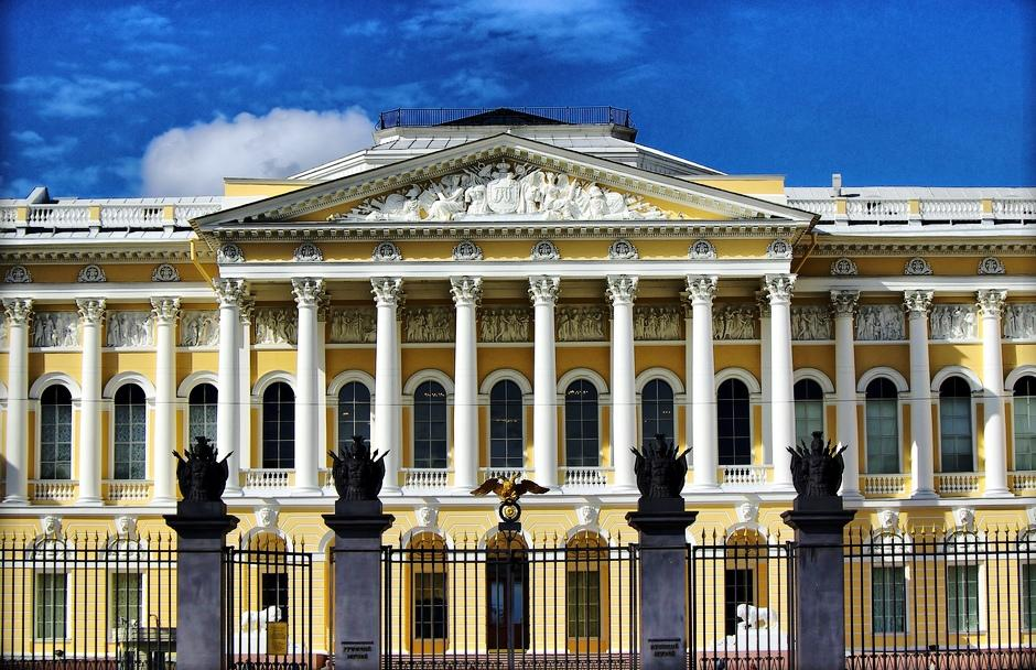 The State Russian Museum
